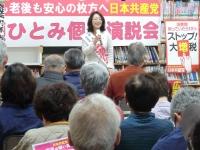 Hirose_6